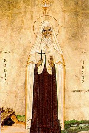 Mariam Baouardy - Mariam of Bethlehem