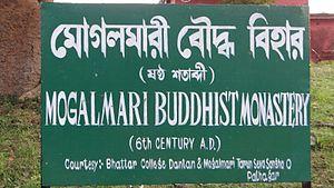 Moghalmari - Image: Mogolmari 3