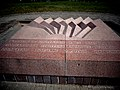 Monument To Warriors Fighters Against Nazism in Jelgava, Latvia.jpg