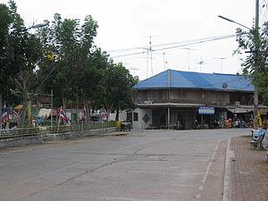 Nakhon Nayok City - Moo Tachan village