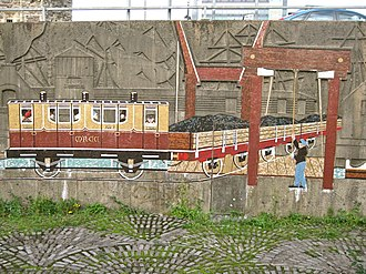 Monmouthshire Railway and Canal Company - Image: Mosaics below Newport Castle 01