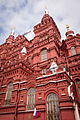 Moscow (8356894926).jpg