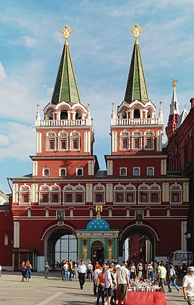 Moscow July 2011-15a.jpg