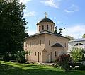 Moscow PetrovskyPark ChurchNewMartyrsConfessors2002.jpg