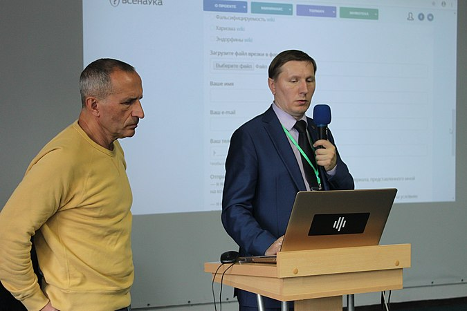 Moscow Wiki-Conference 2019 (2019-09-29) 23.jpg