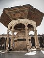 Mosque of Muhammad Ali Courtyard 08.jpg