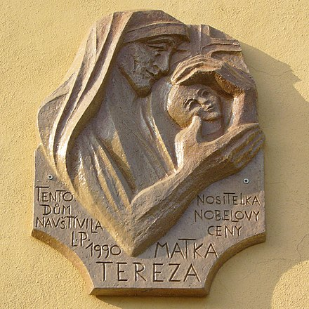 Plaque dedicated to Mother Teresa in Wenceslas Square, Olomouc, Czech Republic Mother Teresa memorial plaque.jpg