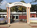 Moulvibazar Govt. High School Main Gate.jpg