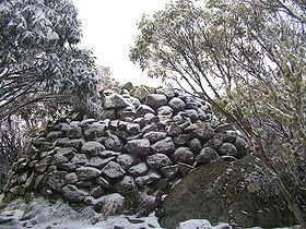 Mount-torbreck-summit-cairn.JPG