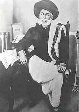 Bahujan Samaj Party - Jyotirao Phule, an Indian activist, thinker, social reformer from Maharashtra. He fought for the eradication of untouchability and the caste system, women's emancipation and the reform of Hindu family life. He also formed the Satyashodhak Samaj (Society of Seekers of Truth) to attain equal rights for peasants and people from lower castes.
