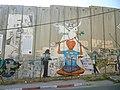 Muro Palestinese Israeliano.JPG