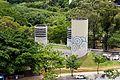Museu de Arte Contemporânea, Palácio da Agricultura, Parque Ibirapuera 2016 06.jpg