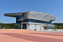Museum of National Marine Biodiversity Institute of Korea.jpg