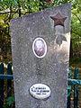 Myliatyn Ivanychivskyi Volynska-grave of Lytvynenko-details.jpg