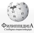 Myownwikilogo.png
