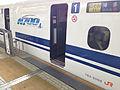 N700-2000 logo.jpg