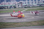 NASC and Daily Air Helicopters at Taipei Songshan Airport Apron 20150210.jpg