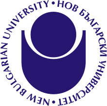 Image result for new bulgarian university logo