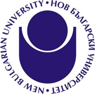 New Bulgarian University - Image: NBU blue