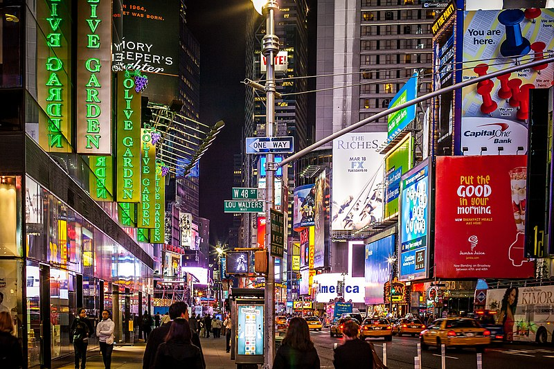 File:NYC Night lights (7040124053).jpg