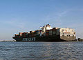 NYK Orpheus (ship, 2008) 001.jpg