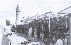 Nabi Rubin Festival-Khalidi