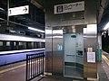 Nagaoka Station EV2018.jpg