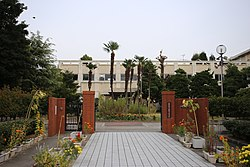 Nagoya City Mizuhogaoka Junior High School 20151101.JPG