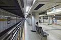 Nagoya Municipal Subway Nagoya Station Platform 2017.jpg