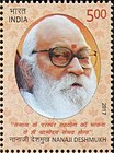 Nanaji Deshmukh 2017 stamp of India.jpg