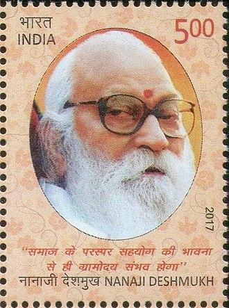 Nanaji Deshmukh - Nanaji Deshmukh on a 2017 stamp of India