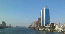 National Bank of Egypt.JPG