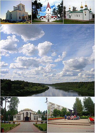 Novopolotsk - Image: Navapolack Montage (2017)