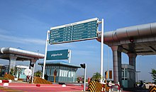 Perfect Present Day Use Of Furlongs On A Highway Sign Near Yangon