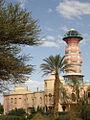 Neot Semadar art center's cooling tower.jpg