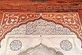 Neu-Delhi Jama Masjid 2017-12-26ze.jpg