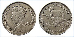 George Kruger Gray - George Kruger Gray's design of the 1st New Zealand 1 Shilling Silver coin with a Maori warrior presenting his Taiaha l.