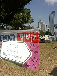 A protest camp in downtown Tel Aviv from members of Netzer Hazani left without homes.