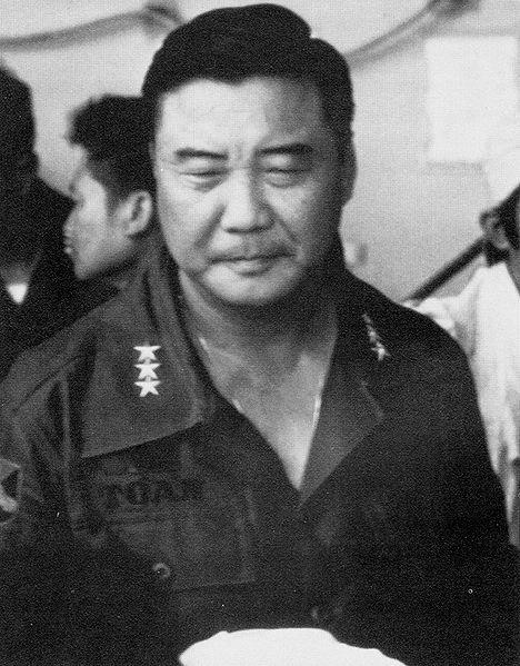 https://upload.wikimedia.org/wikipedia/commons/thumb/4/42/Nguyen_Van_Toan1.jpg/468px-Nguyen_Van_Toan1.jpg