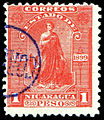 Nicaragua 1899 Sc118 used.jpg