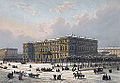 Nicholas Palace in St. Petersburg in the 19th century.jpg