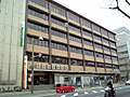 Niigata Central Post Office.JPG