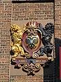 Nijmegen - Waaggebouw - Stadswapen van Nijmegen van Henri Leeuw sr.jpg