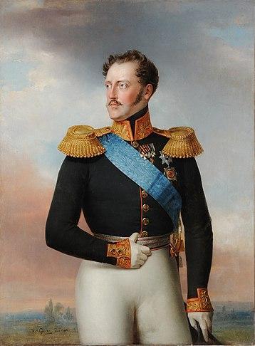 Николай I в общегенеральском мундире, 1843 год, Русский музей.