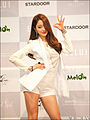Nine Muses at mini album WILD launching showcase event from acrofan (5).jpg