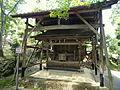 Nisonin - Kyoto - DSC06214.JPG