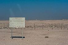 Al Udeid Air Base - Wikipedia on