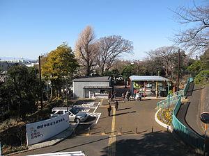 野毛山動物園 正門
