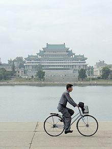 تجربة سلاح إستراتيجي كوري شمالي 220px-North_Korea-Pyongyang-Grand_Peoples_Study_House-01