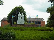 Novosilky Turiyskyi Volynska-monument to the countrymen-general view.jpg